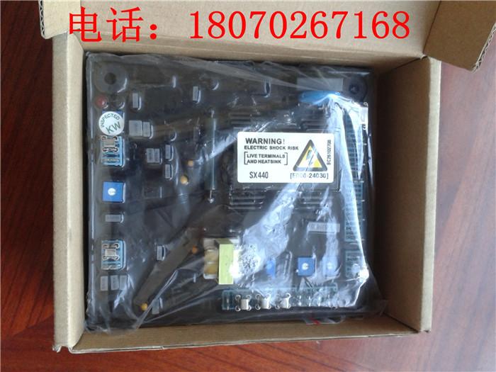 SX440调压板AVR稳压板