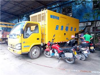 在线体彩市政维修150KW发电车